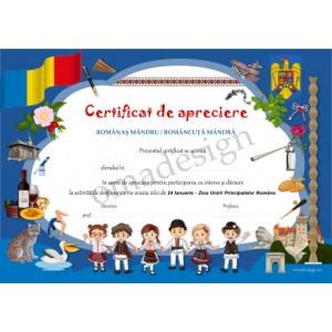 *Certificat de apreciere (24 ian)