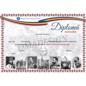 *Diplomă școlară România